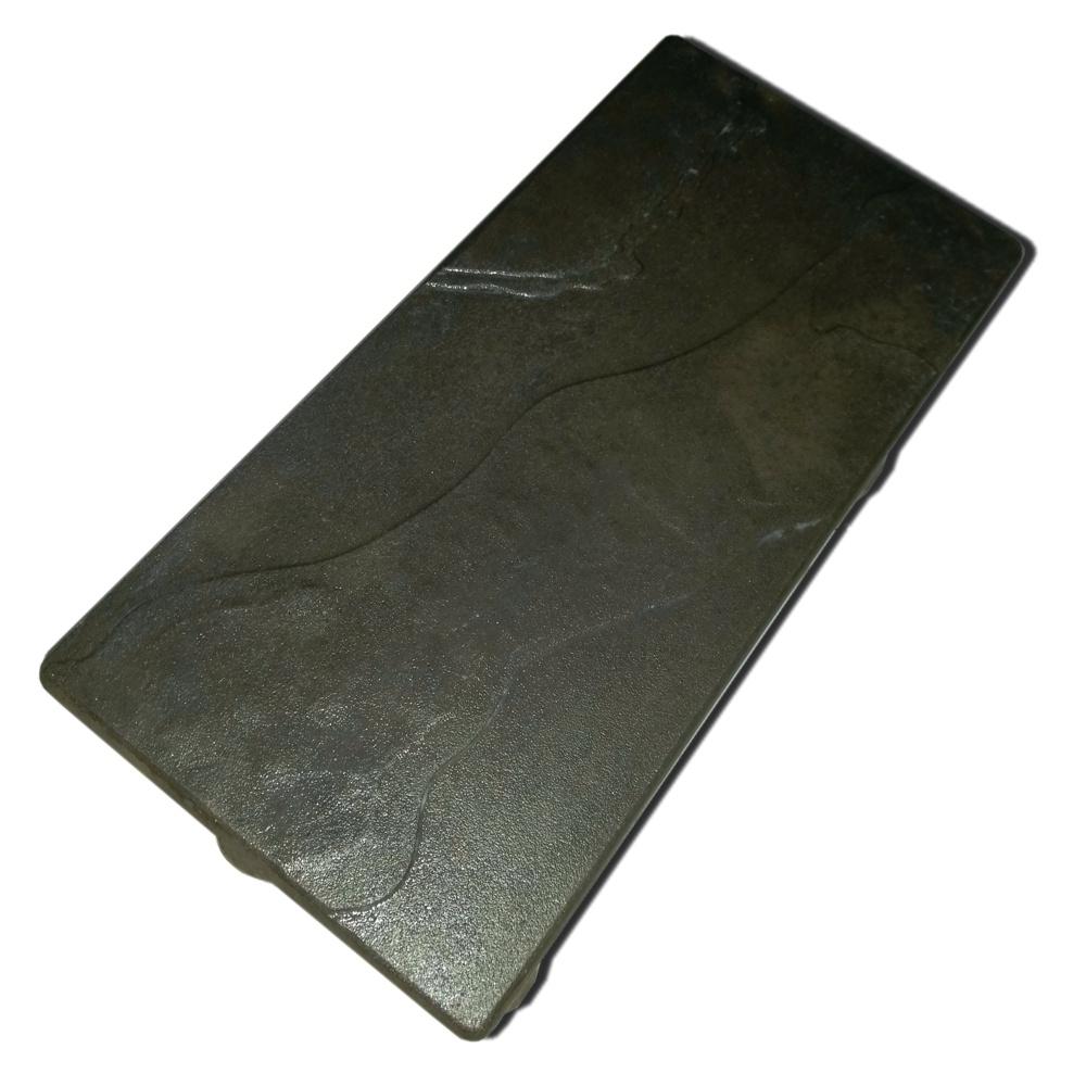 200mm x 100mm x 50mm Slate Paver